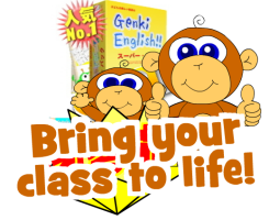 Bring your class to life!