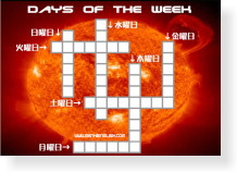 Days of the Week Crossword