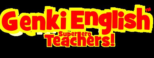元気イングリッシュ 英語勉強方法