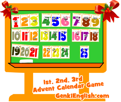 adventgame