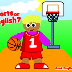 sportsorenglishbasketball