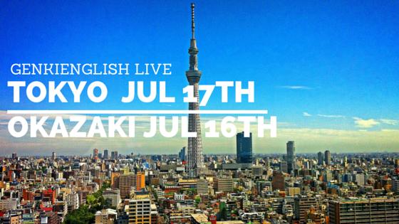 Tokyo Jul 17th