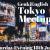 Workshop News + Tokyo Meetup on Saturday (June 18th)